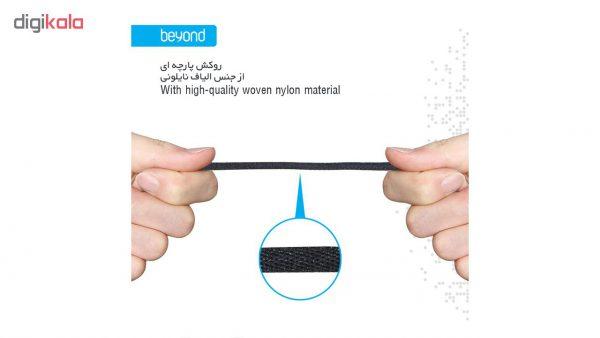 کابل تبدیل USB به لایتنینگ بیاند مدل BA-513 طول 1 متر