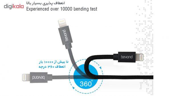 کابل تبدیل USB به لایتنینگ بیاند مدل BA-341 طول 1 متر